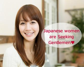 Meet japanese