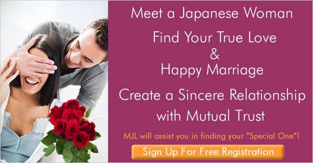 Matchmaking with Japanese Women Free Membership
